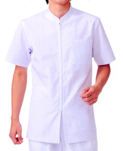 327-70 メンズ調理衣 全1色 (厨房 調理 白衣 サービスユニフォーム 「KAZEN」)