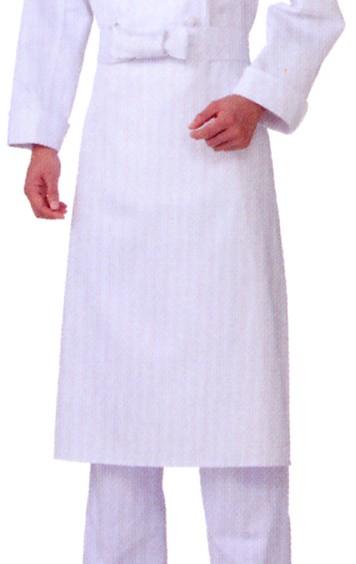 490-50 調理前掛け Lサイズ 2枚入り 全1色 (厨房 調理 白衣 サービスユニフォーム 「KAZEN」)