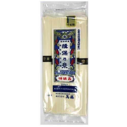 【送料無料(沖縄・離島除く)】揖保乃糸(揖保の糸) 素麺(そうめん) 【特級品 黒帯】 250g 5袋