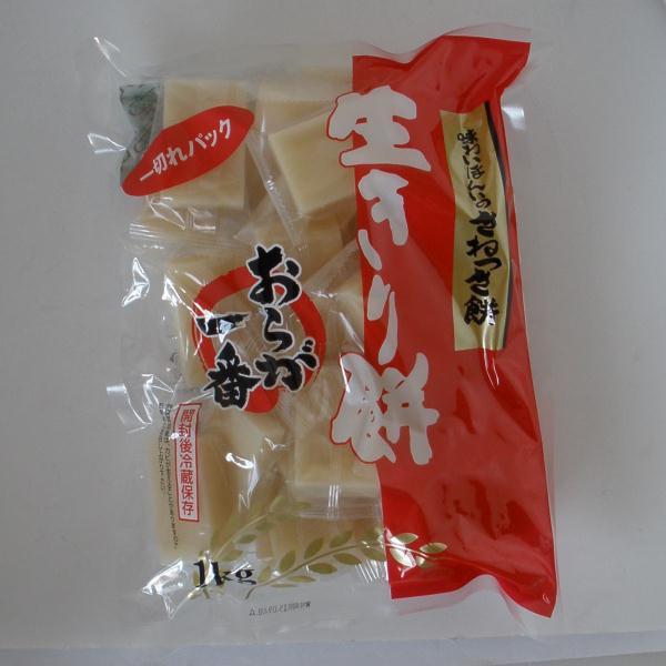 【お買得品】丸善の切り餅 おらが一番 一切れパック 1kg