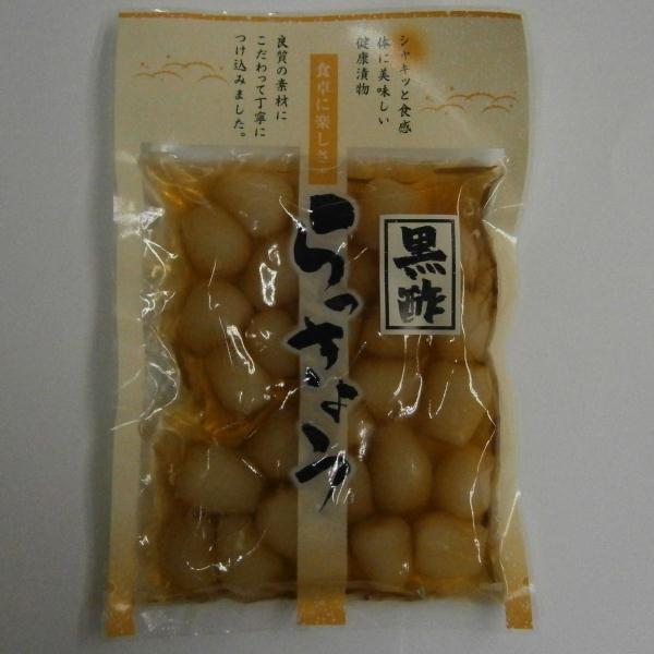 吉沢食品工業 黒酢らっきょう 220g