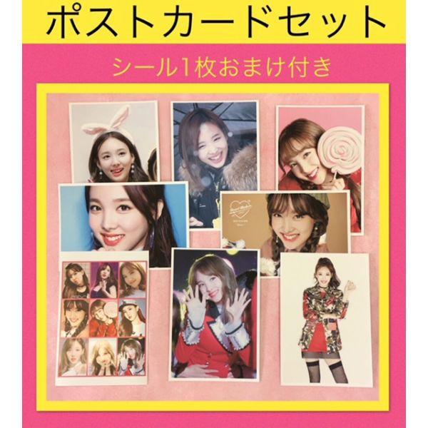 ★送料無料★ TWICE ナヨン ポストカードセット  韓流 グッズ ar019-2