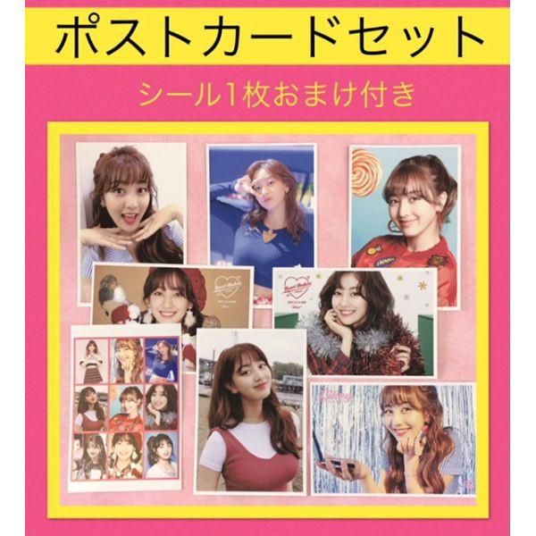 ★送料無料★ TWICE ジヒョ ポストカードセット  韓流 グッズ ar019-4