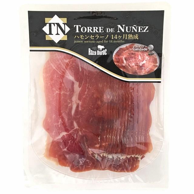トーレ・デ・ヌニエズ ハモンセラーノ 14ヶ月熟成 200g