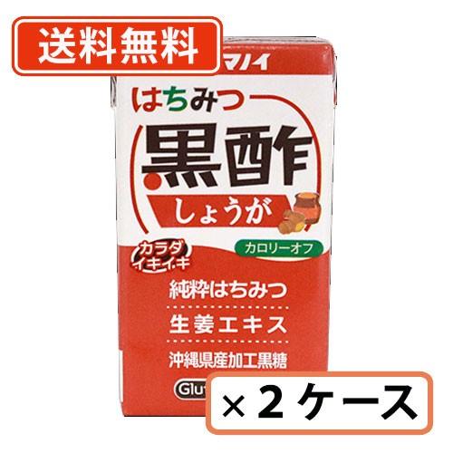 送料無料(一部地域を除く) タマノイ はちみつ黒酢しょうが カロリーオフ 【しょうが】 125ml×48本(24本×2ケース) タマノイ酢
