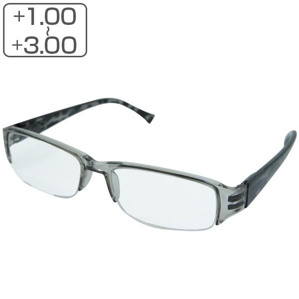 老眼鏡 シニアグラス ハーフリム メンズ レディース リーディンググラス 軽量 ( 男性 女性 男女兼用 ハーフ フチ 丈夫 メガネ 眼鏡 めが
