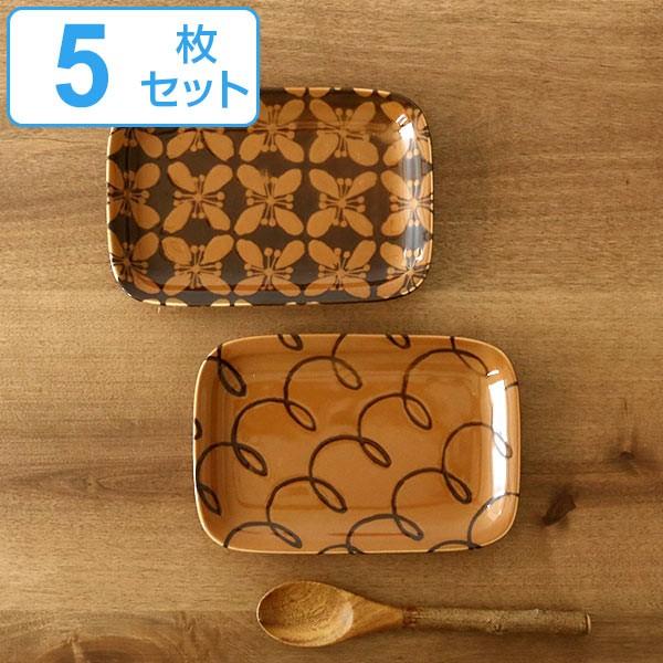 プレート 16cm 長角皿 美濃焼 ブラウニーウェア 洋食器 磁器 日本製 同柄5枚セット ( 角皿 食洗機対応 電子レンジ対応 中皿 軽量 食器