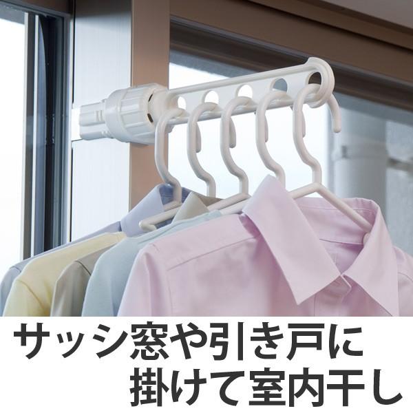 室内干し サッシde部屋干し I型 ハンガーフック 洗濯ハンガー ( サッシ用ハンガー 引き戸ハンガー ハンガー干し 部屋干し フック