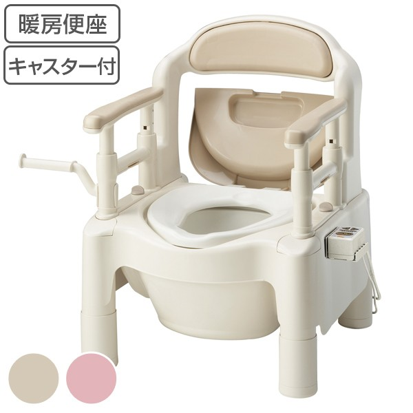 ポータブルトイレ 暖房便座 キャスター付 介護用 ちびくまくんシリーズ 日本製 ( トイレ 介護 ポータブル 腰掛便座 洋式 樹脂製 キャス
