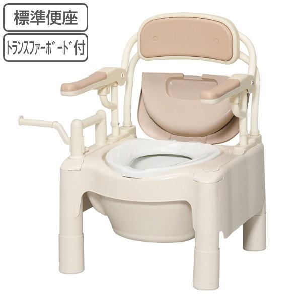 ポータブルトイレ 標準便座 高さ49cm トランスファーボード付 ちびくまくん 介護用 FX-CPはねあげ 日本製 ( トイレ 介護 ポータブル 腰