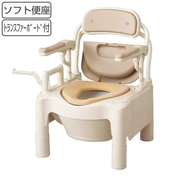 ポータブルトイレ ソフト便座 高さ49cm トランスファーボード付 ちびくまくん 介護用 FX-CPはねあげ 日本製 ( トイレ 介護 ポータブル