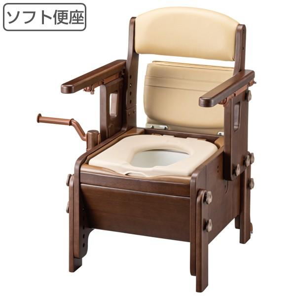 ポータブルトイレ ソフト便座 キャスター付 家具調スマートトイレ NEO 介護用 日本製 ( トイレ 介護 ポータブル 腰掛便座 洋式 樹脂製