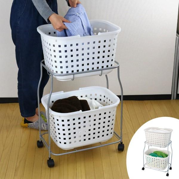 2段ランドリーバスケットワゴン ( 送料無料 洗濯かご 脱衣かご ランドリーラック 洗濯カゴ 2段 ホワイト キャスター ラック 洗濯物 )