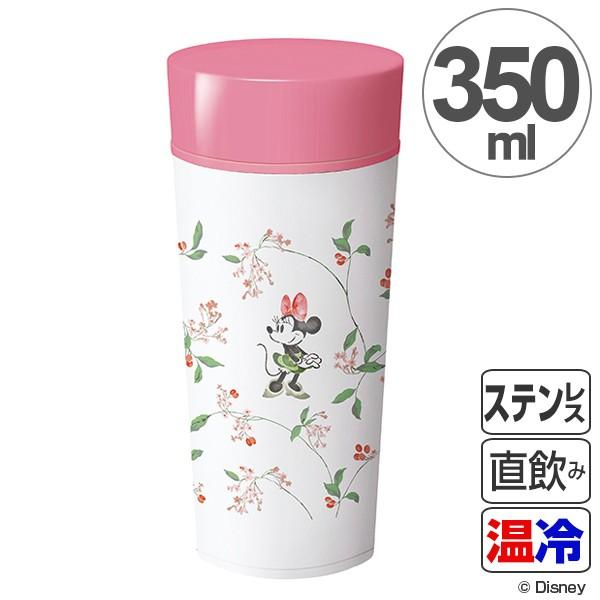 水筒 タンブラー ミニーマウス 350ml ステンレス マグボトル ( 保温 保冷 直飲み コンパクト ステンレス製 ステンレスボトル すいとう
