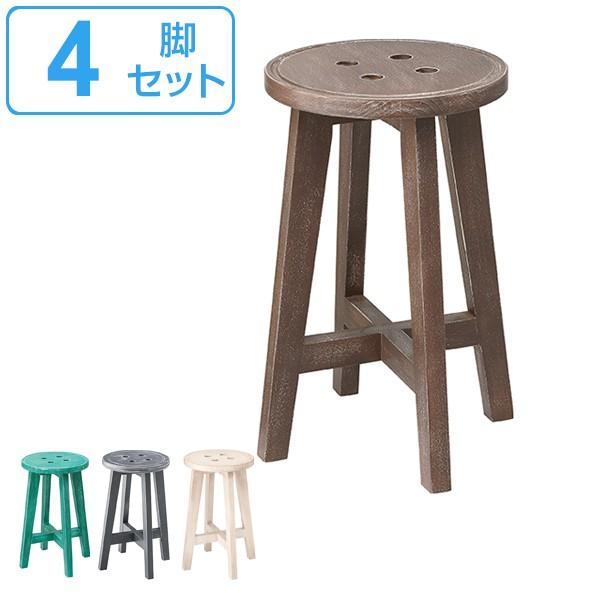 スツール 4脚セット 高さ50cm 椅子 木製 天然木 イス 腰掛 アンティーク調 ( いす チェアー 木製スツール 腰掛け 丸椅子 玄関 リビング