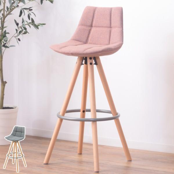 カウンターチェア 座面高74cm ハイチェア ツイード ファブリック 布張り 木製 フットレスト 椅子 ( いす イス チェアー カウンター リビ