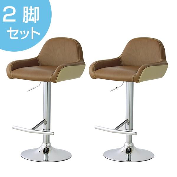 カウンターチェア 2脚セット 椅子 ミドルバック ソフトレザー 座面高62〜82cm ( 送料無料 イス いす チェア チェアー 回転椅子 回転いす