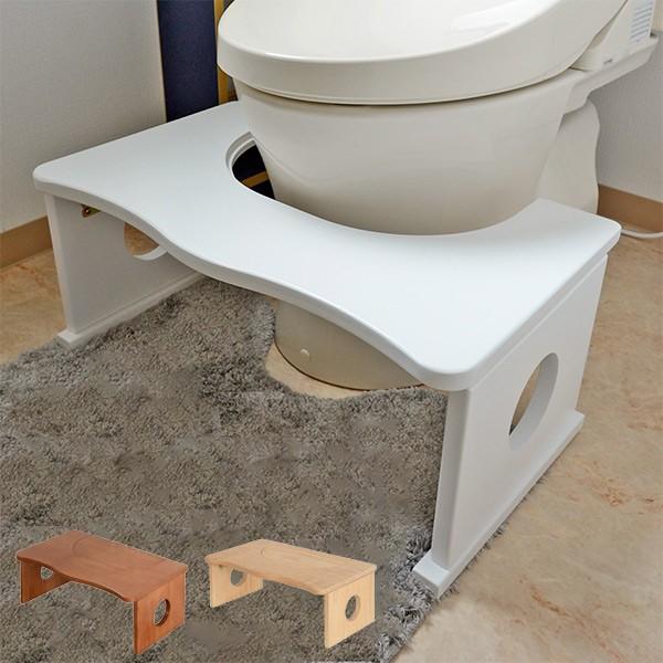 トイレ用踏み台 幅58cm 木製 トイレトレーニング 天然木 ( 踏み台 トイレ 子供 ステップ台 子ども 踏台 足置き 台 足台 といれ 練習 簡