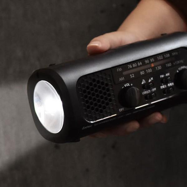 防災 非常用 ライト ラジオ USB さすだけ充電ラジオライト2 ( 防災ラジオ 多機能 手回し 災害 アウトドア キャンプ 懐中電灯 充電 サイ