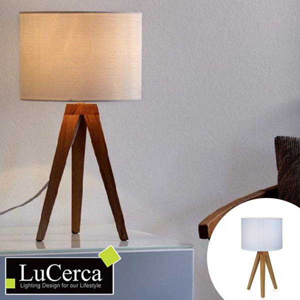テーブルライト 北欧 LuCerca TRIPOD ( 送料無料 照明 おしゃれ テーブル LED 電気 モダンライト デスクライト 照明器具 テーブル照