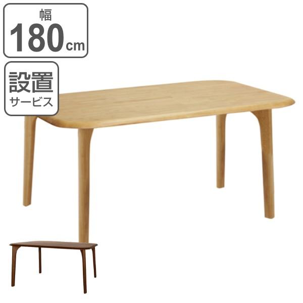 ダイニングテーブル 幅180cm 4本脚 木製 天然木 ダイニング テーブル 食卓 アジャスター付き ( 食卓テーブル 180 木製テーブル 6人掛け