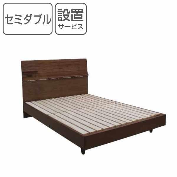 ベッド セミダブル 幅121cm ベッドフレーム すのこ 木製 ヘッドボード付き コンセント付き 桐 ベット フレーム すのこベッド 開梱設置 (