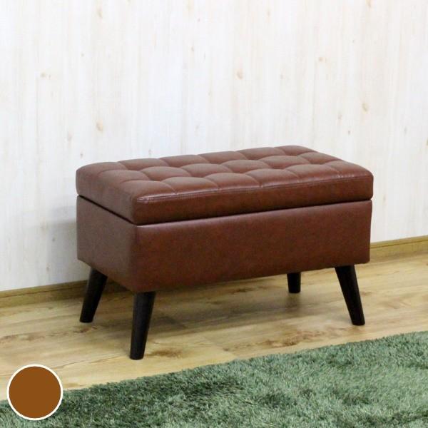 スツール 幅75cm 収納 PVC レザー調 脚付き 腰掛 イス 椅子 アンティーク調 ( レザー風 収納イス いす 背もたれなし ボックスタイプ 腰