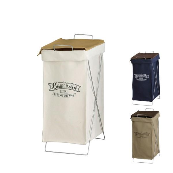 ブロンシスリ ランドリーバスケット ( ランドリーボックス 洗濯かご かご 布 おしゃれ 洗濯用品 ランドリー バスケット ボックス フタ付