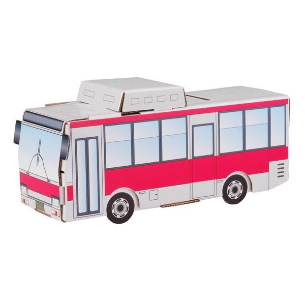 バス ダンボール シール付 貯金箱 ぺったんバス 紙製 立体パズル 組立 ( 工作キット ペパークラフト ペーパーアート キット ぺったんシ