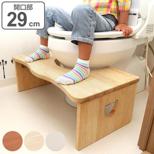 トイレ 踏み台 29cm 木製 天然木 ステップ台 折りたたみ 子供用 トイトレ ふみ台 トイレトレーニング ( 踏台 台 補助 トイレステップ