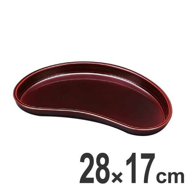 盛皿 木製 9寸 浮き雲盛皿 溜漆調塗 漆塗 盛器 盛り皿 皿 食器 越前漆器 業務用 ( 送料無料 お皿 焼き皿 焼皿 付出皿 さんま皿 器 うつ