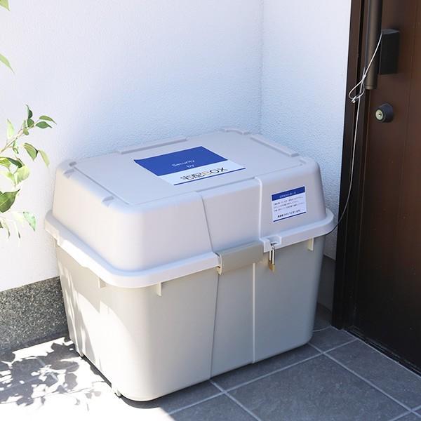 宅配ボックス 一戸建て用 大容量 鍵付き ハード ( 送料無料 宅配BOX ポスト 荷物受け 戸建て 不在時 宅配 荷物 配達 再配達 配達ボック