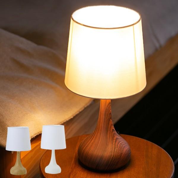 テーブルランプ LED タッチセンサー 調光機能 照明 北欧 木目調 ( テーブルライト 卓上 ランプ ライト おしゃれ ベッドルーム 調光 光