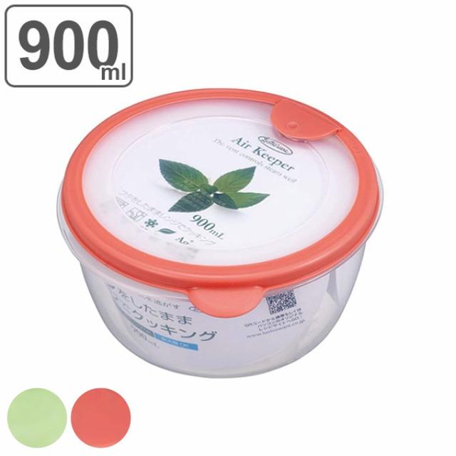 保存容器 エアーキーパー どんぶり 900ml ( フードストッカー 電子レンジ対応 冷凍庫対応 食洗器対応 プラスチック製 プラスチック製保