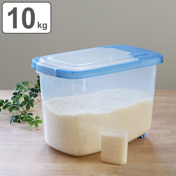 米びつ 10kg用 キャスター付き スライド米びつ ( 米櫃 こめびつ ライスボックス 計量カップ付き 10キロ用 ライスストッカー お米ケース