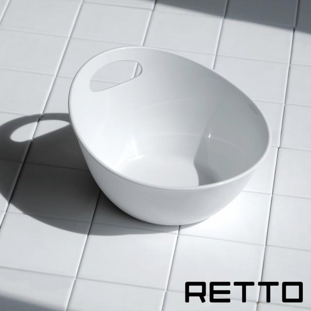 洗面器 RETTO レット— 湯手おけA 風呂桶 手桶 ( 風呂おけ 湯おけ 湯桶 ハンディボール せんめんき バスボウル フック 穴 引っ掛け 収納