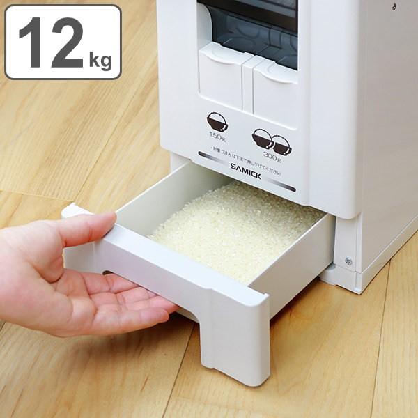 米びつ 1合計量 10kg用 無洗米対応 コンパクトライスディスペンサー 12kg ( ライスボックス 米櫃 無洗米兼用 10キロ用 一合計量 2合計量