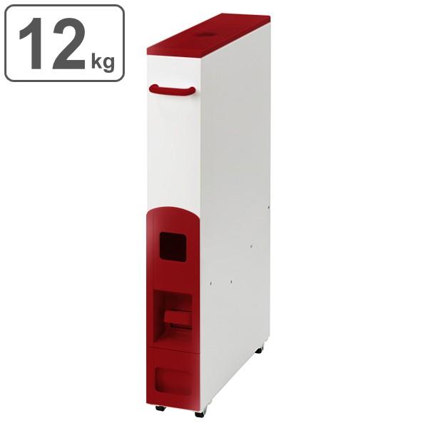 米びつ 10kg用 スリム 幅10cm キャスター付き スリムライスディスペンサー 12kg レッド ( ライスボックス 米櫃 無洗米兼用 10キロ用 1合