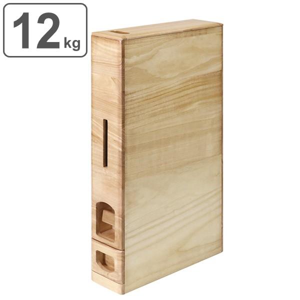 米びつ 10kg用 桐製 スリム 幅12cm キャスター付き スリムライスディスペンサー 12kg ( ライスボックス 米櫃 無洗米兼用 10キロ用 1合計