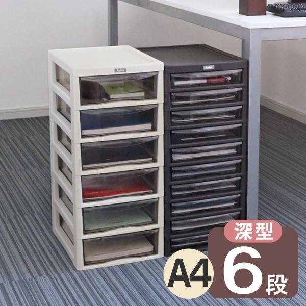 レターケース A4 深型 6段 書類ケース 書類収納 ( 書類 収納ケース 棚 整理 収納ボックス 収納 透明 ケース 引き出し 引出し 書類整理