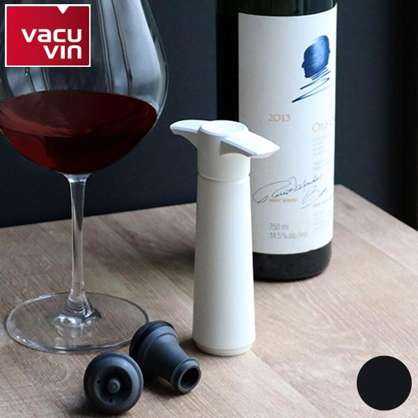 ワイン保存器具 vacuvin バキュバン ポンプ ストッパー ギフトセット ( ワイン保存 ワイングッズ ワイン用品 酸化防止 ワインストッパー