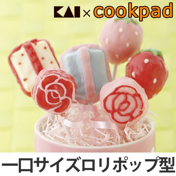 ロリポップセット プレゼント イチゴ バラ シリコン製 ケーキ型 12個取 ( ロリポップ型 スティック キャンディー シリコンケーキ