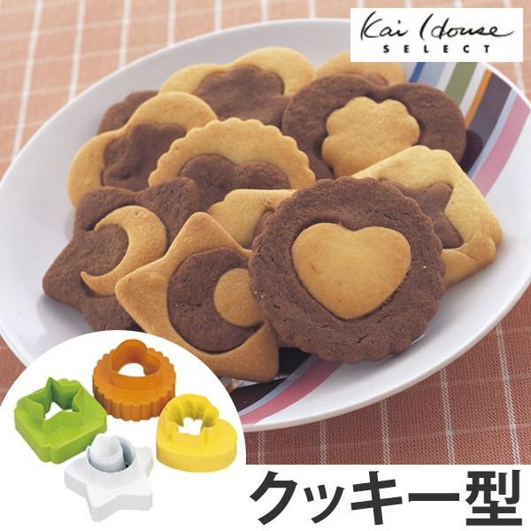 クッキー型 抜き型 2色 セット プラスチック製 ( クッキー抜型 クッキーカッター 製菓グッズ 抜型 クッキー抜き型 製菓道具 お菓子