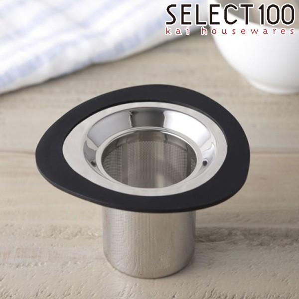 濾し器 貝印 セレクト100GL こし器 ( 濾し器 貝印 セレクト100GL こし器 ストレーナー 粉フルイ 出汁取り 製菓道具 下ごしらえ キッチン