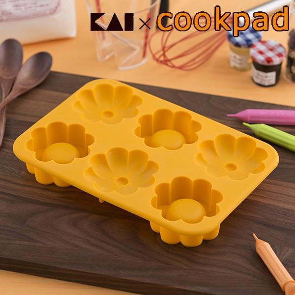 カップ型 食べる器 ハロウィン かぼちゃ お菓子 ( 食べられる器 型 マフィン 容器 器 まるごと 食べられる お菓子作り )
