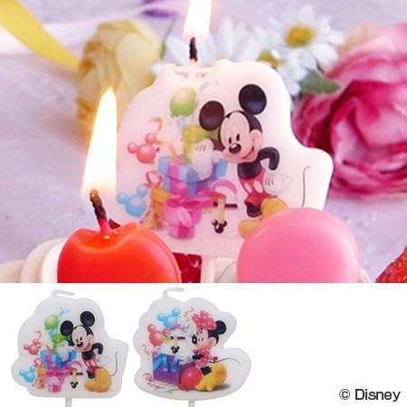 ディズニーキャンドル ミッキー ミニー お誕生日 ( ケーキキャンドル キャラクター ローソク ロウソク ナンバーキャンドル ミッキ