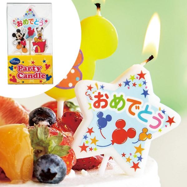 ディズニーキャンドル パーティーキャンドル ミッキーマウス ( ケーキキャンドル ろうそく ロウソク ミッキー キャラクター おめでと