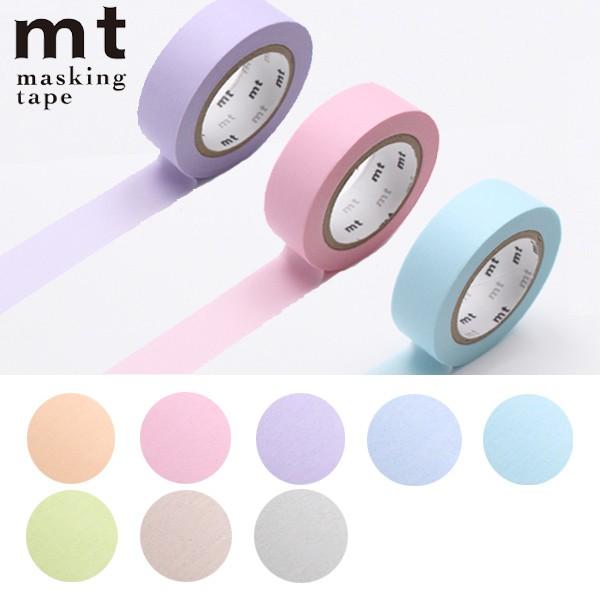 マスキングテープ 無地 mt 1P パステルカラー ( カモ井加工紙 マステ 和紙テープ ラッピング デコレーション コラージュ ラッピング
