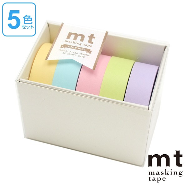 マスキングテープ マステ セット mt ギフトボックス パステル2 ( 和紙テープ 貼ってはがせる テープ 幅15mm はがせるテープ はがせる カ