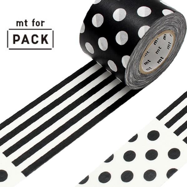 クラフトテープ 粘着テープ 幅広 mt for PACK パターン 幅45mm ( ガムテープ テープ おしゃれ 白 黒 白黒 モノトーン ボーダー ストライ
